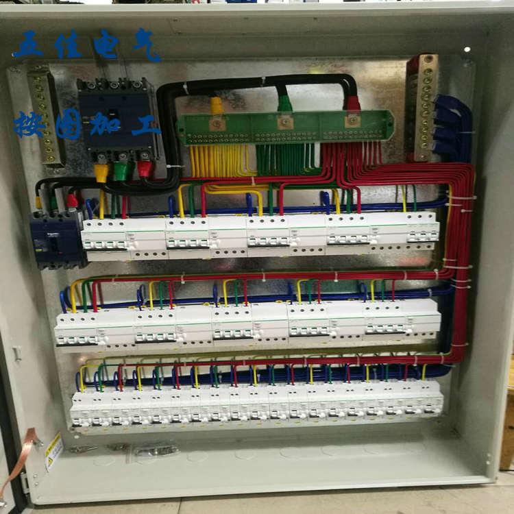 低压配电箱-产品专区-【官网】配电箱丨控制柜丨plc
